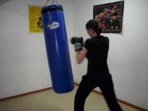 Бокс в клуб Бастет
