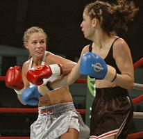 Женски бокс